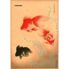大野麦風: Goldfish - Japanese Art Open Database