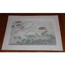 Bakufu Ohno: Long Clawed Shrimp — テナガエビ - Japanese Art Open Database