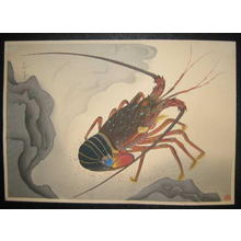 大野麦風: Spiny Lobster — 伊勢海老 - Japanese Art Open Database
