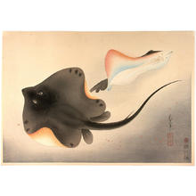 大野麦風: Stingray - Japanese Art Open Database