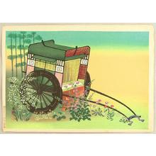 大野麦風: Ancient Court Wagon for Lords - Japanese Art Open Database