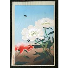 Bakufu Ohno: Bee and Flowers - Japanese Art Open Database