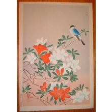 Bakufu Ohno: Bird and Azalia - Japanese Art Open Database