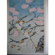 Bakufu Ohno: Bird and cherry blossoms- V2 - Japanese Art Open Database