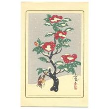 Bakufu Ohno: Bird and flowers in snow - Japanese Art Open Database