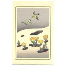 Bakufu Ohno: Bird and flowers in snow 2 - Japanese Art Open Database