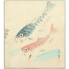 大野麦風: Carp Streamers - Koi Nobori - Japanese Art Open Database