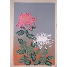大野麦風: Chrysanthemums- Type 2 - Japanese Art Open Database