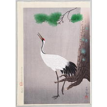 Bakufu Ohno: Crane - Japanese Art Open Database