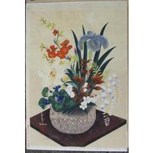 大野麦風: Flowers In Bamboo Basket (Spring) - Japanese Art Open Database
