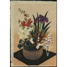 Bakufu Ohno: Flowers In Bamboo Basket (Spring) - Japanese Art Open Database