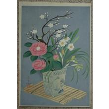 Bakufu Ohno: Flowers In Vase (Winter) - Japanese Art Open Database