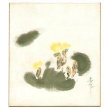 大野麦風: Fukujuso and Stones - Japanese Art Open Database