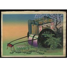 大野麦風: Ancient Court Wagon for Ladies - Japanese Art Open Database