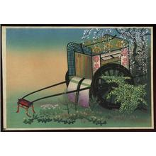 大野麦風: Ancient Court Wagon for Ladies - Japanese Art Open Database