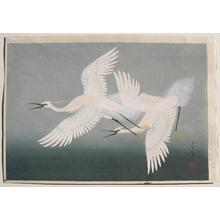 Bakufu Ohno: Herons - Japanese Art Open Database