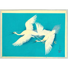 大野麦風: Herons - Japanese Art Open Database