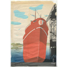 大野麦風: Hitachi Shipbuilding and Engineering Co - Japanese Art Open Database