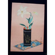 大野麦風: Lily In Bamboo Vase- V2 - Japanese Art Open Database