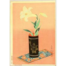 大野麦風: Lily In Bamboo Vase- V2 - Japanese Art Open Database