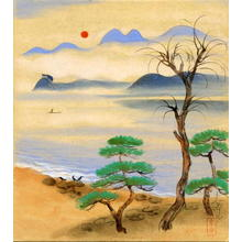 Bakufu Ohno: Ocean Scene- painting - Japanese Art Open Database