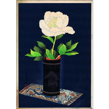 Bakufu Ohno: Peony in Bamboo Vase- V1 - Japanese Art Open Database