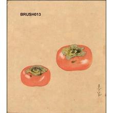 大野麦風: Persimmons - Japanese Art Open Database