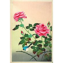 Bakufu Ohno: Red Rose (large oban) - Japanese Art Open Database