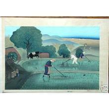 Bakufu Ohno: Rice Weeding- Variant 1 - Japanese Art Open Database
