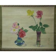 Bakufu Ohno: Roses in Vases - Japanese Art Open Database