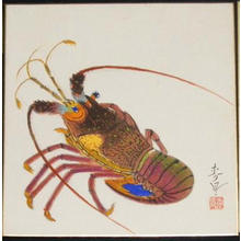 大野麦風: Shrimp — えび - Japanese Art Open Database