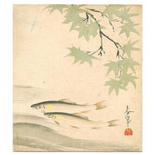 Bakufu Ohno: Sweetfish in the Stream - Japanese Art Open Database