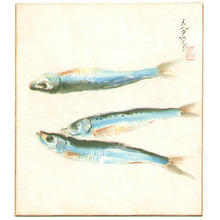 Bakufu Ohno: Three Fish - Japanese Art Open Database