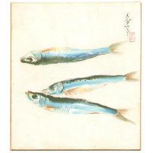 大野麦風: Three Fish - Japanese Art Open Database