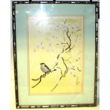 大野麦風: Unknown, Bird in Cherry Tree - Japanese Art Open Database