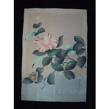 大野麦風: Unknown- Camellia - Japanese Art Open Database