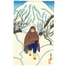 大野麦風: Child walking through snowy field - Japanese Art Open Database