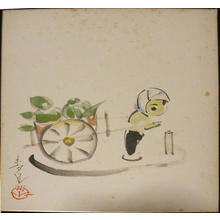 大野麦風: Vendor and Cart - Japanese Art Open Database