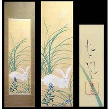 大野麦風: White Rabbit and Akikusa — 兎と秋草 - Japanese Art Open Database