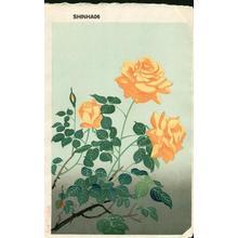 大野麦風: Yellow Rose — 黄色い薔薇 - Japanese Art Open Database