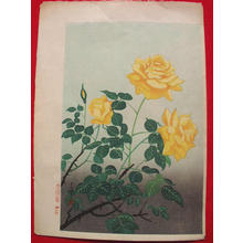 Bakufu Ohno: Yellow Rose — 黄色い薔薇 - Japanese Art Open Database
