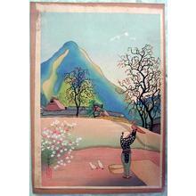 Bakufu Ohno: Autumn Scene — 秋風景 - Japanese Art Open Database
