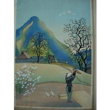大野麦風: Autumn Scene — 秋風景 - Japanese Art Open Database