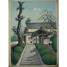 Bakufu Ohno: Early Winter Scene — 初冬風景 - Japanese Art Open Database