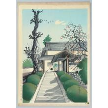 Bakufu Ohno: Early Winter Scene — 初冬風景 - Japanese Art Open Database