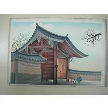 Bakufu Ohno: Ebisu Jinja Gate — 戎神社門 - Japanese Art Open Database