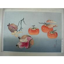 Bakufu Ohno: Pomegranate and persimmon — 柘榴と柿 - Japanese Art Open Database