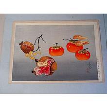 大野麦風: Pomegranate and persimmon — 柘榴と柿 - Japanese Art Open Database