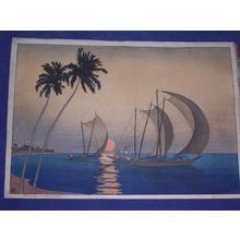 Bartlett Charles: Celyon 1916 - Japanese Art Open Database