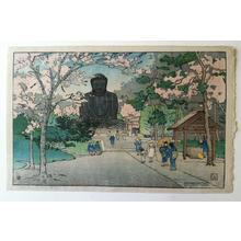 Bartlett Charles: Kamakura - Japanese Art Open Database